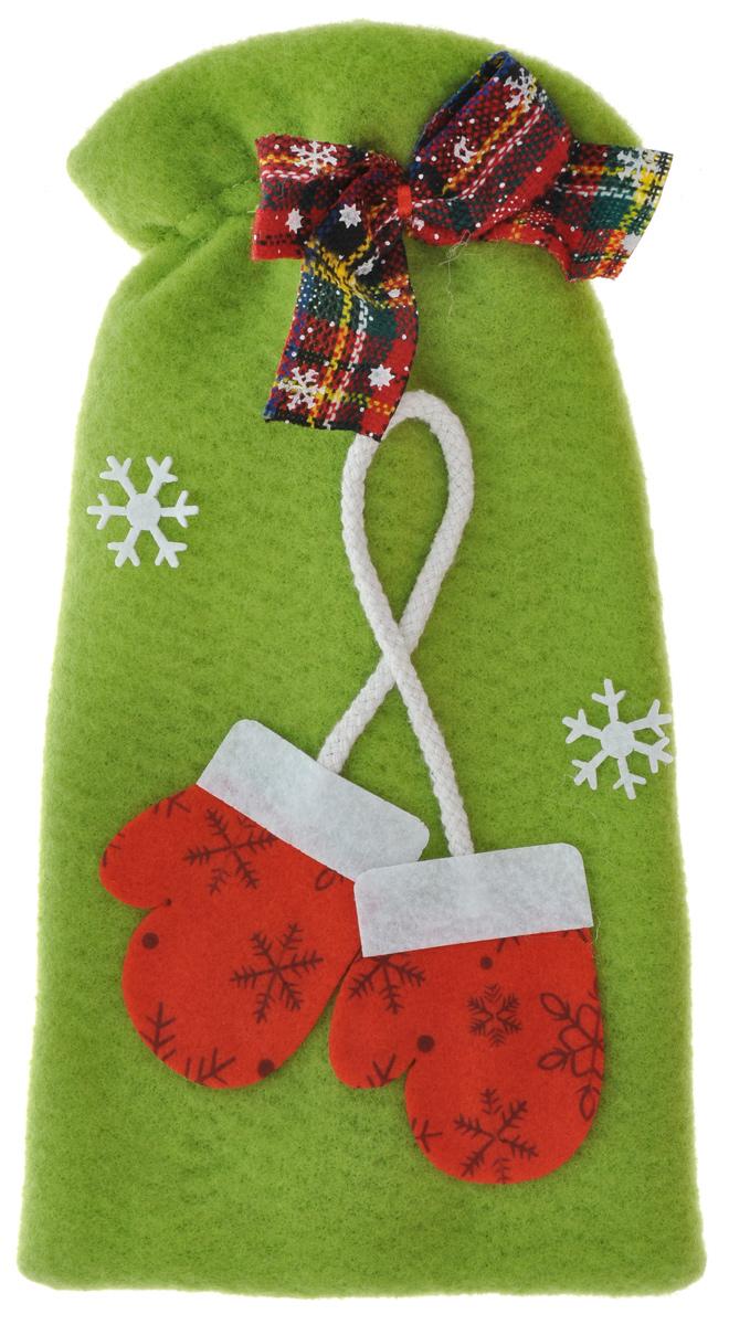 Новогодний мешок для подарка Феникс-Презент Варежки, цвет: фисташковый, 15 х 6 х 28,5 см38650Новогодний мешок для подарка Феникс-Презент Варежки, выполненный из синтетического фетра, декорирован аппликацией в виде снежинок, двух варежек и украшен бантиком из полиэстера. Подарок, преподнесенный в оригинальной упаковке, всегда будет самым эффектным и запоминающимся. Окружите близких людей вниманием и заботой, вручив презент в нарядном, праздничном оформлении.