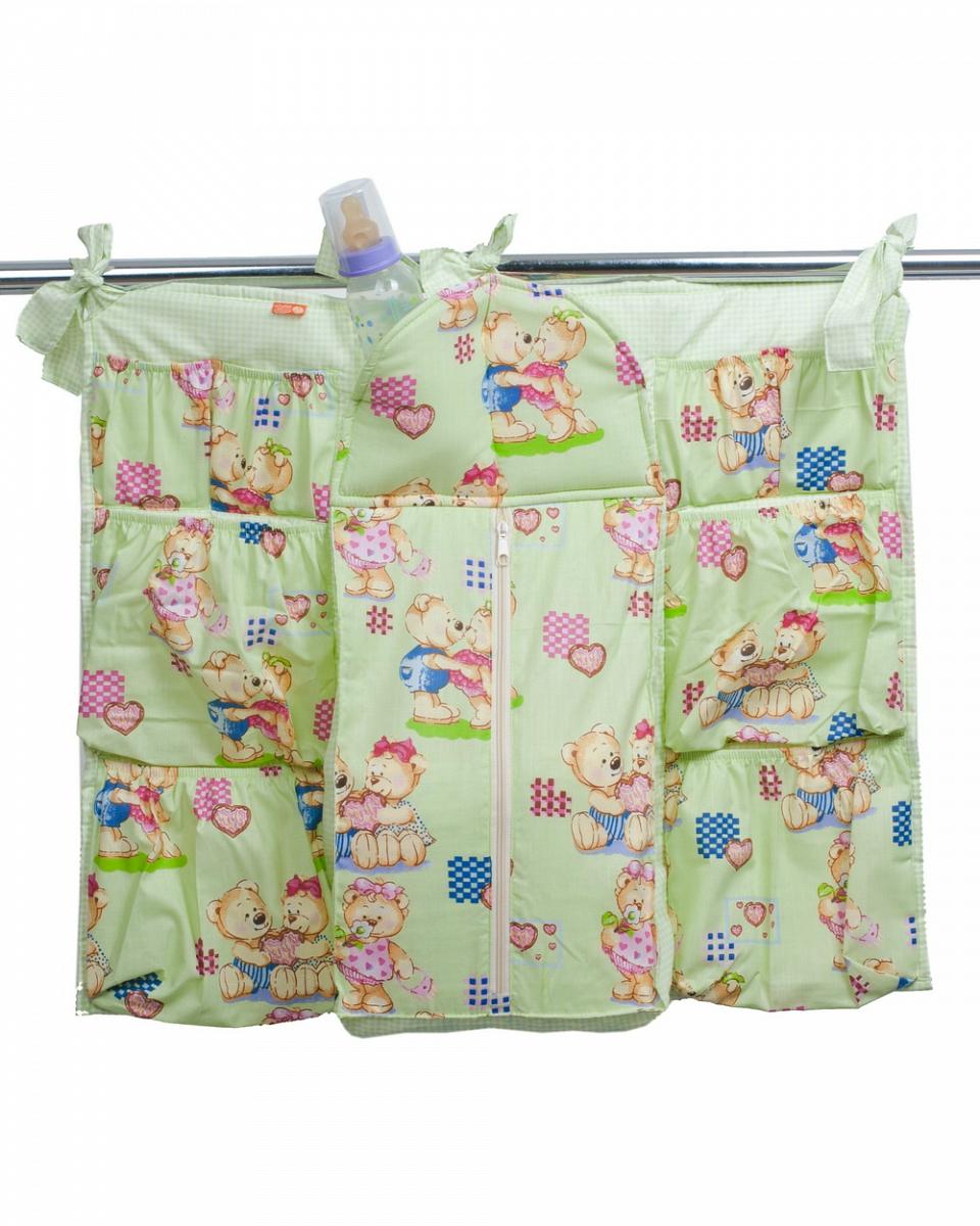 Чудо-Чадо Подвесные карманы в кроватку Мишутка цвет салатовый -  Бортики, бамперы