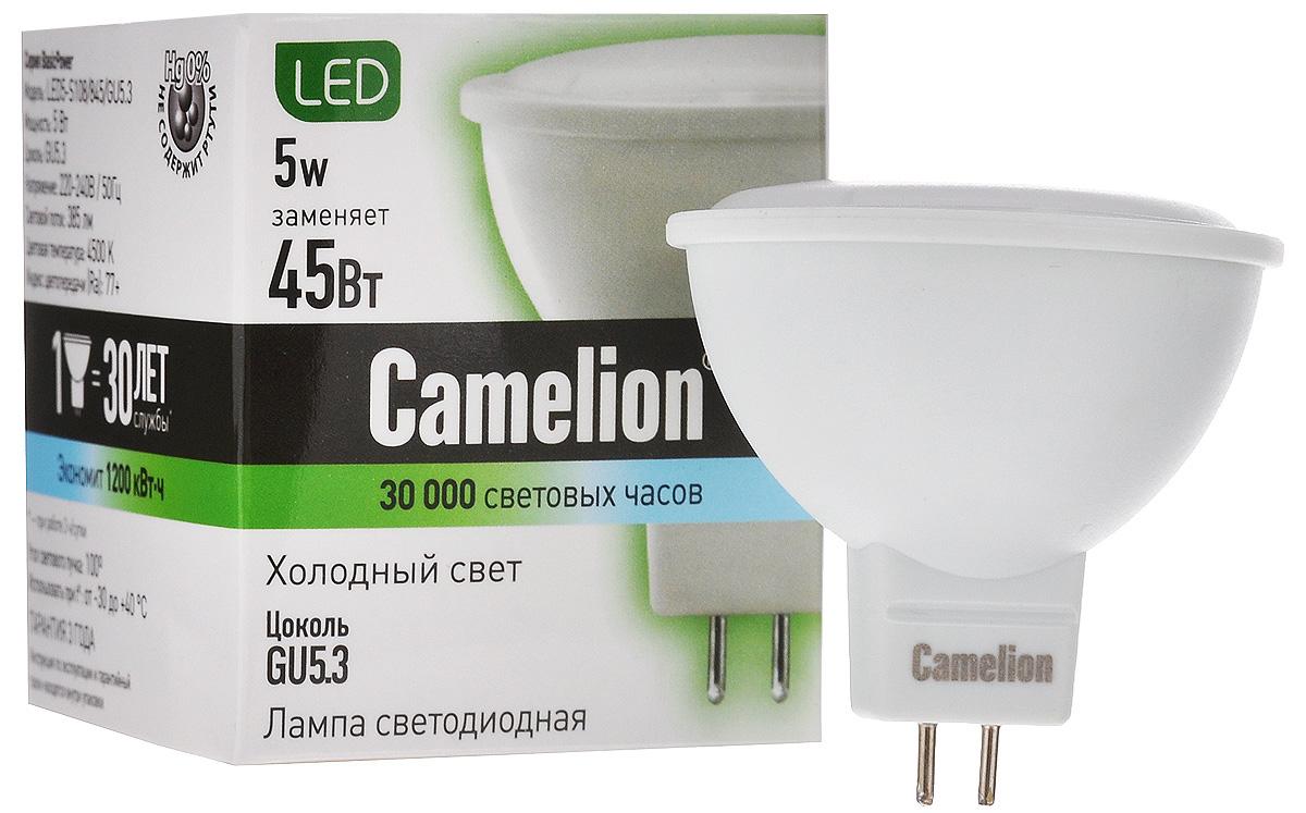 Лампа светодиодная Camelion, холодный свет, цоколь GU5.3, 5W5-S108/845/GU5.3Энергосберегающая лампа Camelion - это инновационное решение, разработанное на основе новейших светодиодных технологий (LED) для эффективной замены любых видов галогенных или обыкновенных ламп накаливания во всех типах осветительных приборов. Она хорошо подойдет для создания рабочей атмосферыв производственных и общественных зданиях, спортивных и торговых залах, в офисах и учреждениях. Лампа не содержит ртути и других вредных веществ, экологически безопасна и не требует утилизации, не выделяет при работе ультрафиолетовое и инфракрасное излучение. Напряжение: 220-240В/50Гц.Индекс цветопередачи (Ra): 77+.Угол светового пучка: 100°. Использовать при температуре: от -30° до +40°.