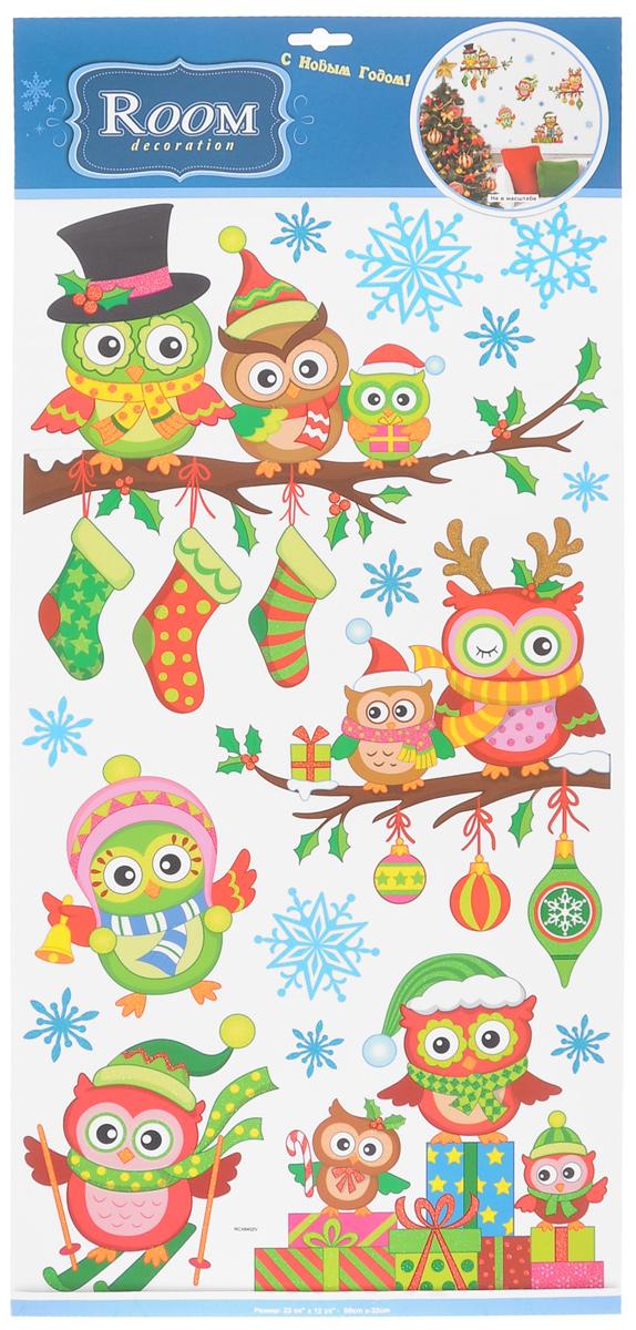 Новогоднее оконное украшение Room Decoration Совята наклейки для интерьера room decoration кокетка со стразами 50 х 32 см
