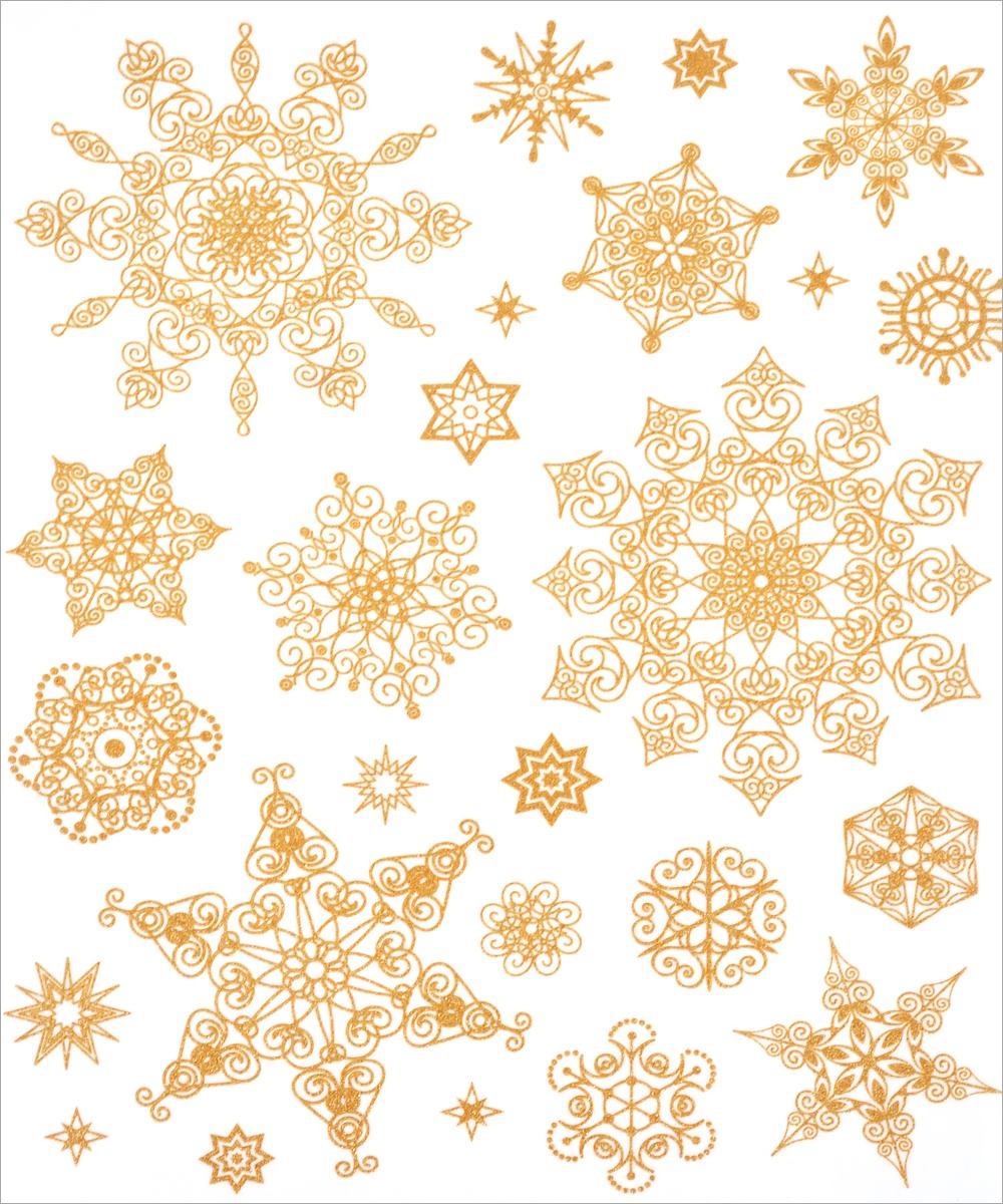 Новогоднее оконное украшение Феникс-Презент Снежинки. 3124631246Новогоднее оконное украшение Феникс-Презент Снежинки поможет украсить дом к предстоящимпраздникам. На одном листе расположены наклейки в виде снежинок, декорированные блестками. Наклейки изготовлены из ПВХ.С помощью этих украшений вы сможете оживить интерьер по своему вкусу, наклеить их на окно, на зеркало.Новогодние украшения всегда несут в себе волшебство и красоту праздника. Создайте в своем доме атмосферу тепла, веселья и радости, украшая его всей семьей. Размер листа: 30 см х 38 см. Диаметр самой большой наклейки: 15 см. Диаметр самой маленькой наклейки: 2 см.