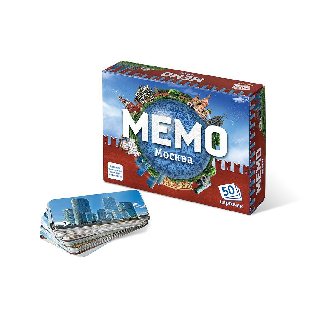 Нескучные игры Обучающая игра Мемо Москва
