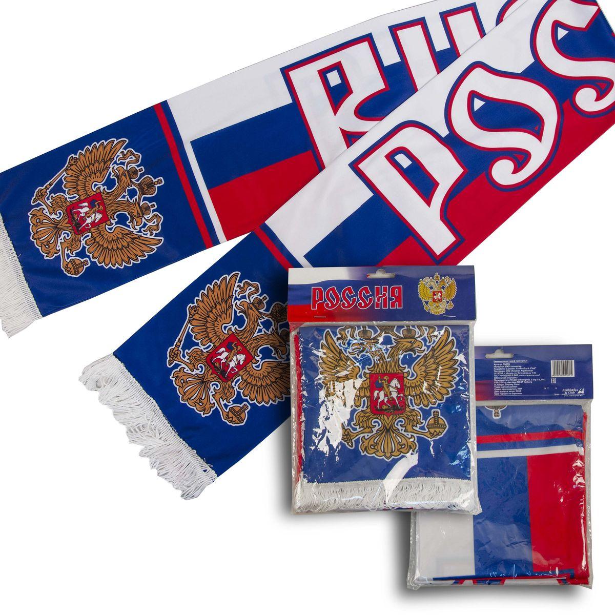 Шарф Россия, цвет: красный, синий, белый. 05005. Размер универсальный