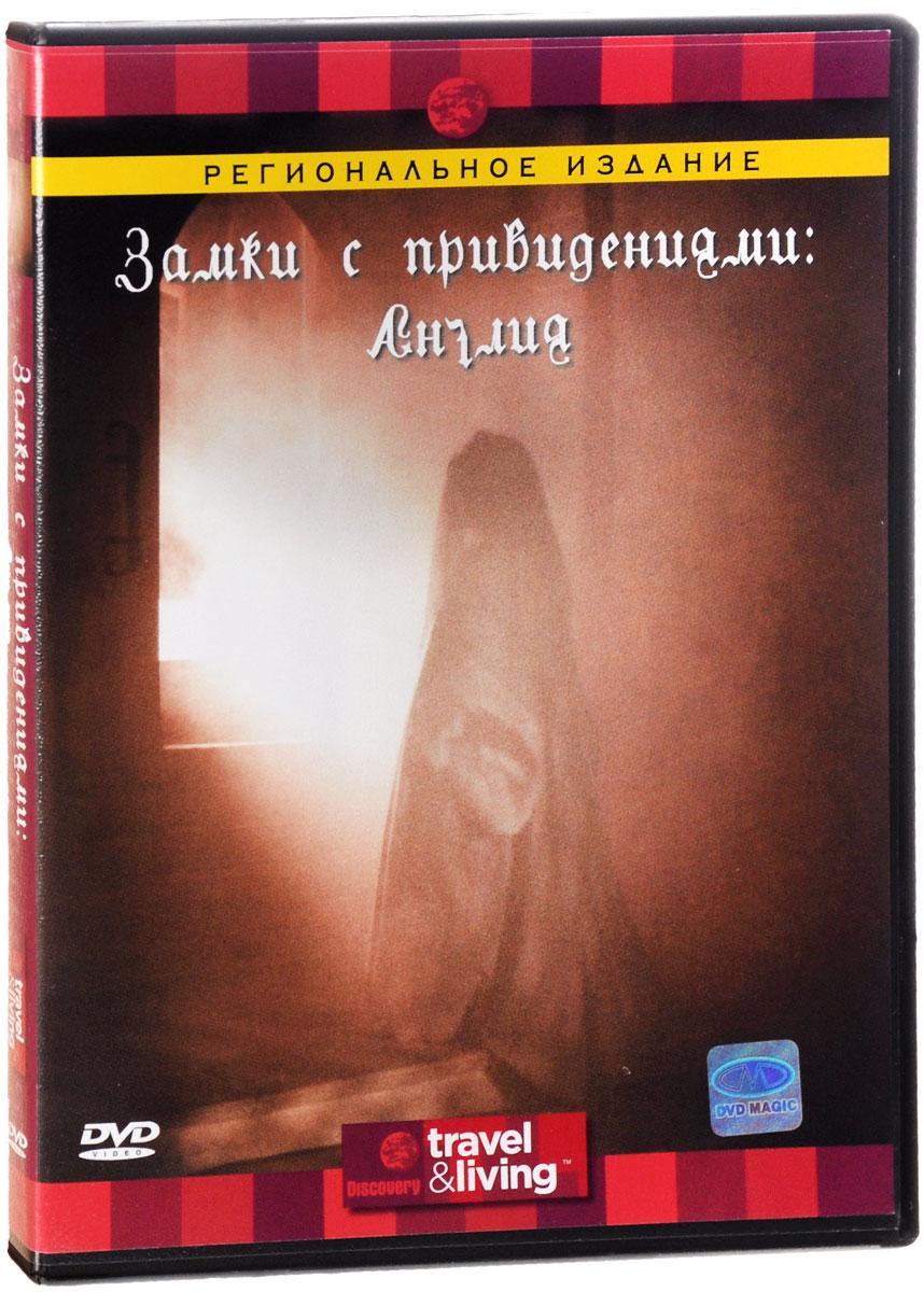 Zakazat.ru Discovery: Замки с привидениями. Англия