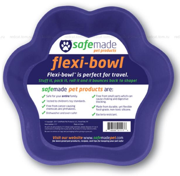 Миска гибкая Flex Safe – Средняя, 19 см., синяя, 700 мл
