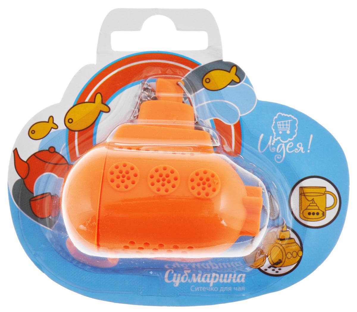 Ситечко для чая Идея Субмарина, цвет: оранжевыйSBM-01_оранжСитечко Идея Субмарина прекрасно подходит для заваривания любого вида чая. Изделие выполнено из пищевого силикона в виде подводной лодки. Изделием очень легко пользоваться. Просто насыпьте заварку внутрь и погрузите субмарину на дно кружки. Изделие снабжено металлической цепочкой с крючком на конце. Забавная и приятная вещица для вашего домашнего чаепития.Не рекомендуется мыть в посудомоечной машине. Размер фигурки: 6 см х 5,5 см х 3 см.