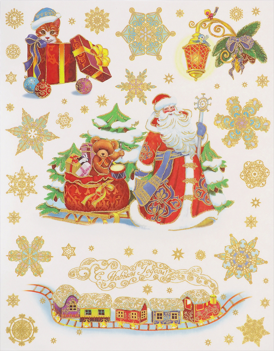 Новогоднее оконное украшение Феникс-презент Дед Мороз и медвежонок38621Новогоднее оконное украшение Феникс-презент Дед Мороз и медвежонок поможет украсить дом к предстоящим праздникам. На одном листе расположены наклейки в виде забавных картинок и снежинок, декорированные блестками. Наклейки изготовлены из ПВХ. С помощью этих украшений вы сможете оживить интерьер по своему вкусу, наклеить их на окно, на зеркало или на дверь.Новогодние украшения всегда несут в себе волшебство и красоту праздника. Создайте в своем доме атмосферу тепла, веселья и радости, украшая его всей семьей. Размер листа: 30 см х 38 см. Количество листов: 1шт. Количество элементов на листе: 42 шт.Размер самой большой наклейки: 16 см х 22,5 см. Размер самой маленькой наклейки: 0,8 см х 0,8 см.