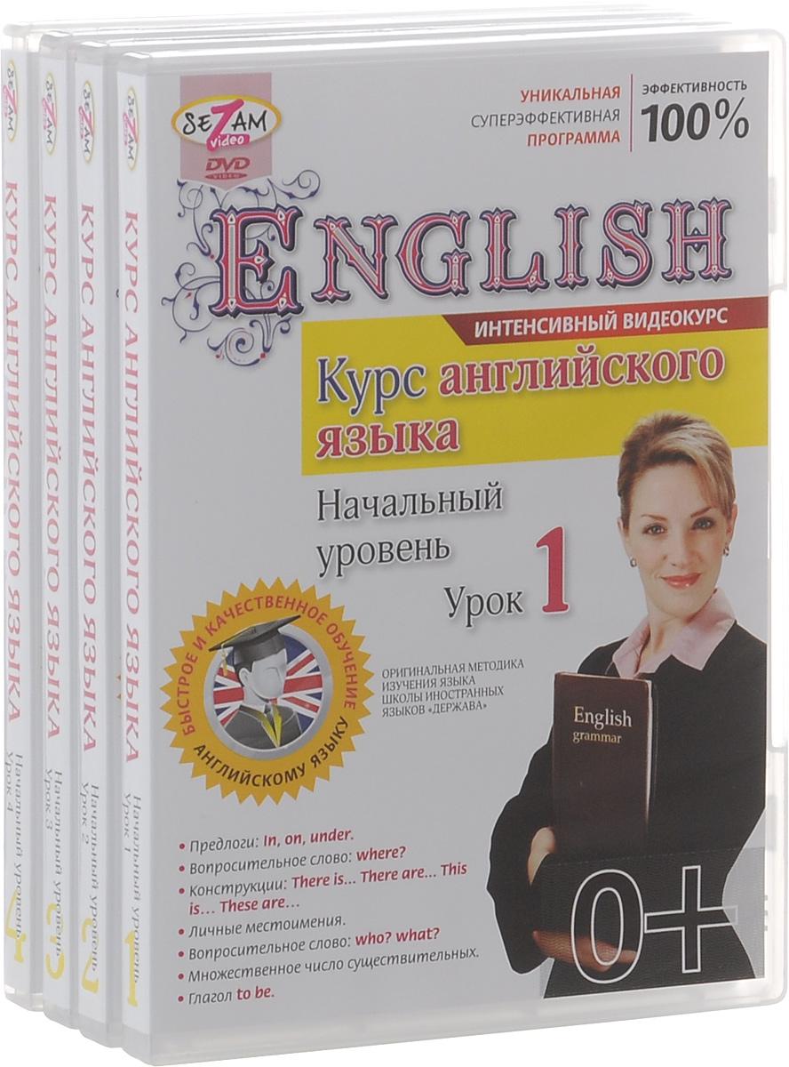 Фото English: Начальный уровень (4 DVD)
