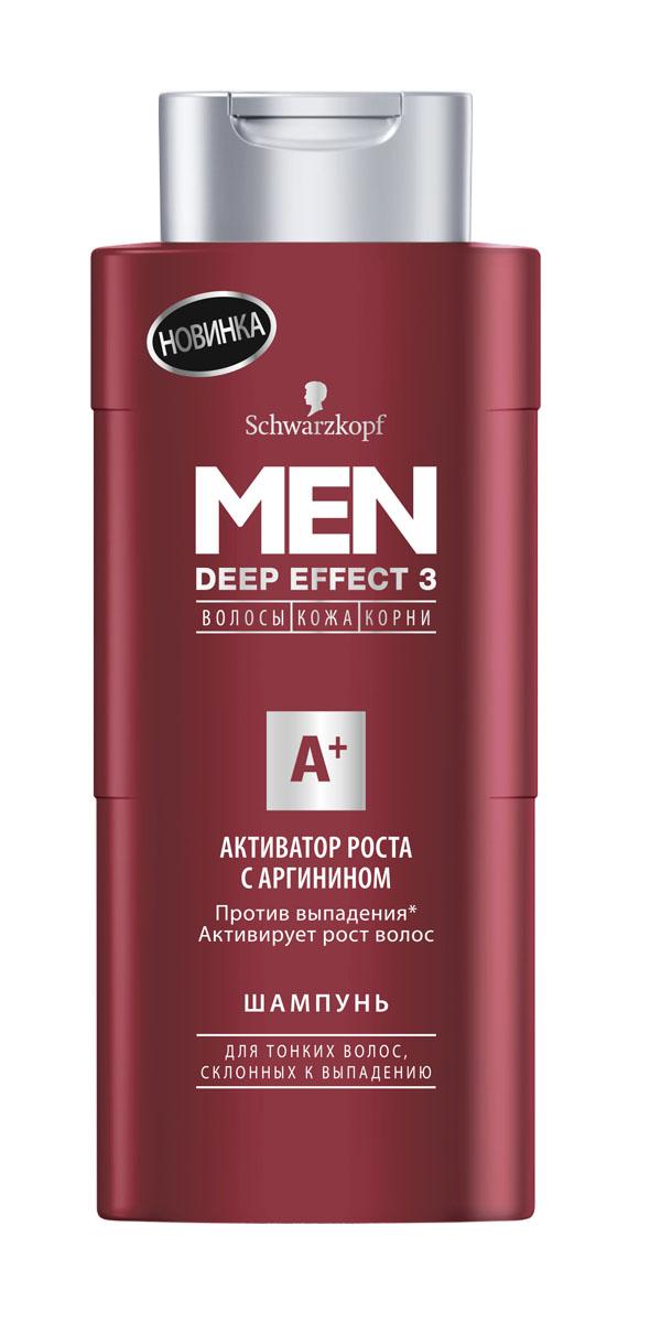 MEN DEEP EFFECT 3 Шампунь Активатор роста с аргинином, 250 мл9290011Особый шампунь с тройным действием для 100%здорового вида волос. Работает одновременно натрех уровнях: волосы, кожа, корни. Шампунь специально для тонких волос, склонных к выпадению. Мощная формула против выпадения с аргинином активирует рост волос. 100% мужской шампунь!- До 80% меньше выпадения, вызванного ломкостью- Стимуляция корней за 5 секунд- Активация роста волос