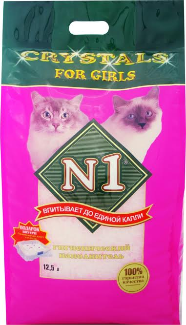 №1 Наполнитель для кошачьего туалета For Girls силикагель 12,5 л (внутри пакет одноразовый для лотка в подарок)57247Состоящий из уникальных силикагелевых кристаллов, №1 For Girls является абсолютно натуральным, безопасным для кошки и окружающей среды. Благодаря великолепным свойствам силикагеля впитывать влагу и полностью блокировать неприятные запахи, позволяют максимально заботиться о чистоте, комфорте и гигиене кошки. Гранулы тщательно отсортированы, не прилипают к шерсти. Необычная форма кристаллов препятствует рассыпанию наполнителя, что обеспечивает чистоту и порядок в доме. Благодаря добавлению нежно-розовых кристаллов, наполнитель стал более привлекателен для особ женского пола.Состав: силикагель.Товар сертифицирован.