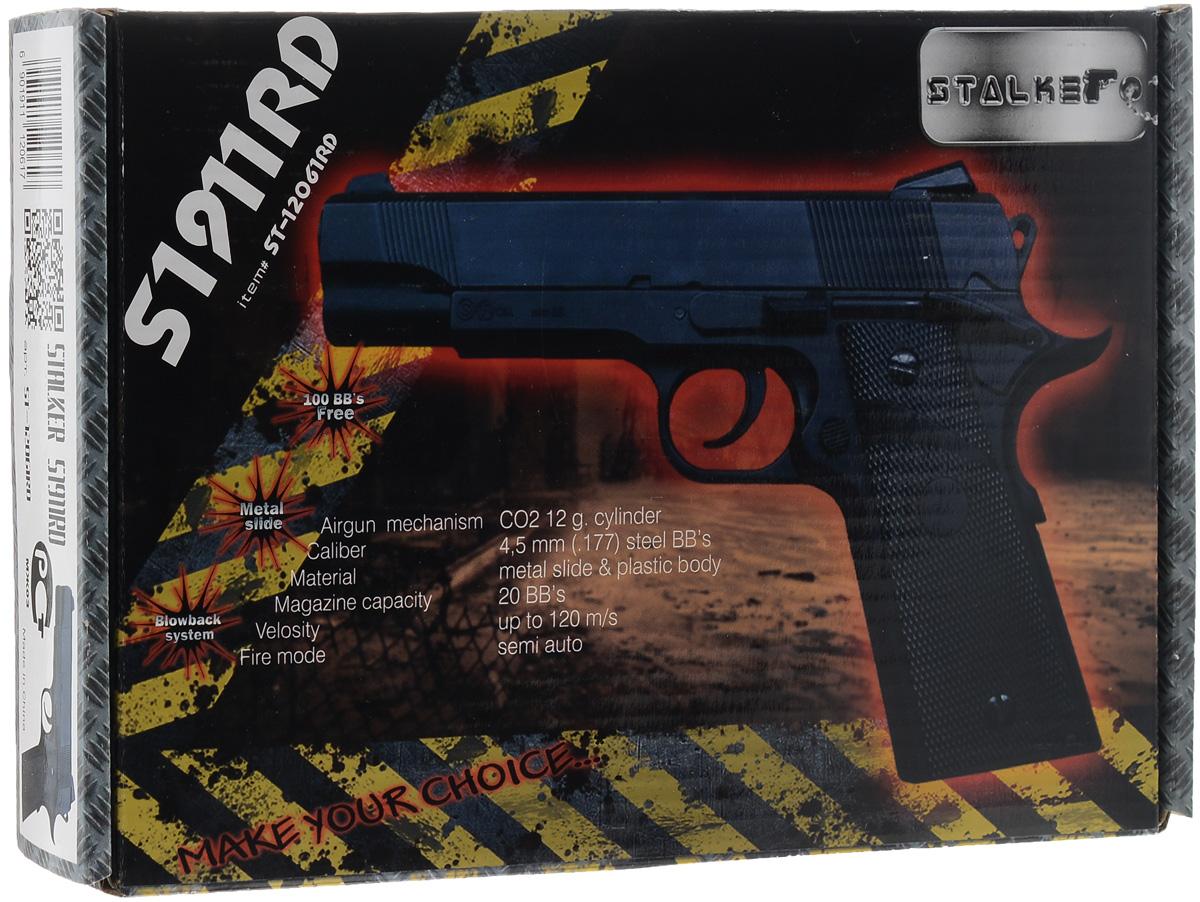 Пистолет пневматический Stalker