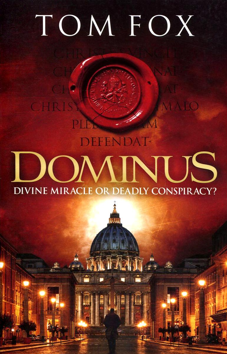 Dominus сумку fierro
