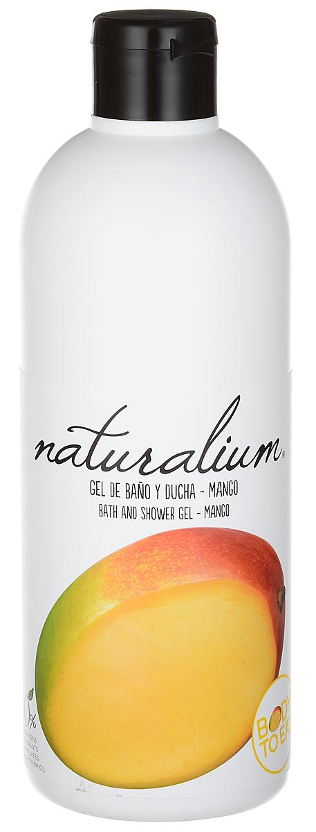 Naturalium Гель-крем для душа Манго, питательный, 500 млNBMA500TПитательный гель-крем для душа Naturalium Манго, созданный на основе натуральных компонентов, одновременно очищает и питает кожу, делая ее мягкой и бархатистой, а нежный аромат манго дарит ощущение свежести на весь день.Без парабенов, красителей, фталатов и феноксиэтанола.Товар сертифицирован.