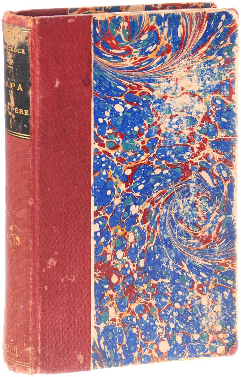 Papa beau-pereFIDB-8513Париж, 1920 год. Рабочее издательство Jules Rouff et Cie. Издательский переплет. Сохранность хорошая. Сохранена оригинальная обложка. На страницах временные пятна. Вашему вниманию предлагается книга Papa beau-pere.