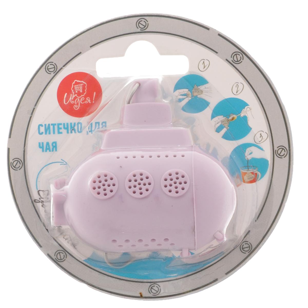 Ситечко для чая Идея Субмарина, цвет: пепельно-розовыйSBM-01_пепельно розовыйСитечко Идея Субмарина прекрасно подходит для заваривания любого вида чая.Изделие выполнено из пищевого силикона в виде подводной лодки. Ситечком оченьлегко пользоваться. Просто насыпьте заварку внутрь и погрузите субмарину на днокружки. Изделие снабжено металлической цепочкой с крючком на конце.Забавная и приятная вещица для вашего домашнего чаепития.Не рекомендуется мыть в посудомоечной машине.Размер фигурки: 6 см х 5,5 см х 3 см.