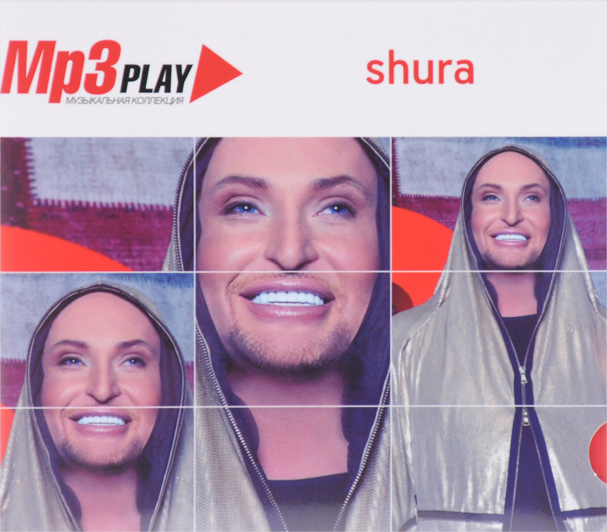 Александр Медведев MP3 Play. Shura (mp3) александр маршал mp3 play cd