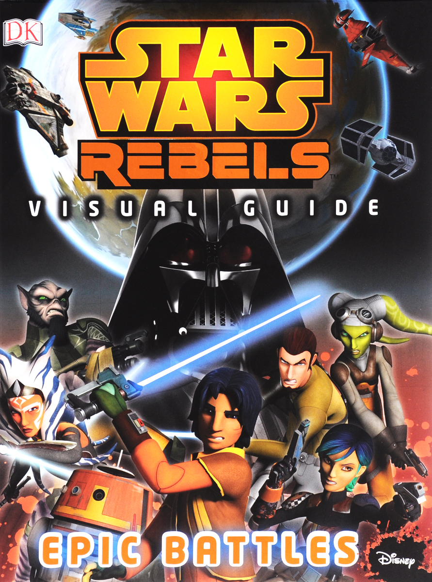 Star Wars Rebels: The Epic Battle: The Visual Guide taking on the trust – the epic battle of ida tarbell and john d rockefeller