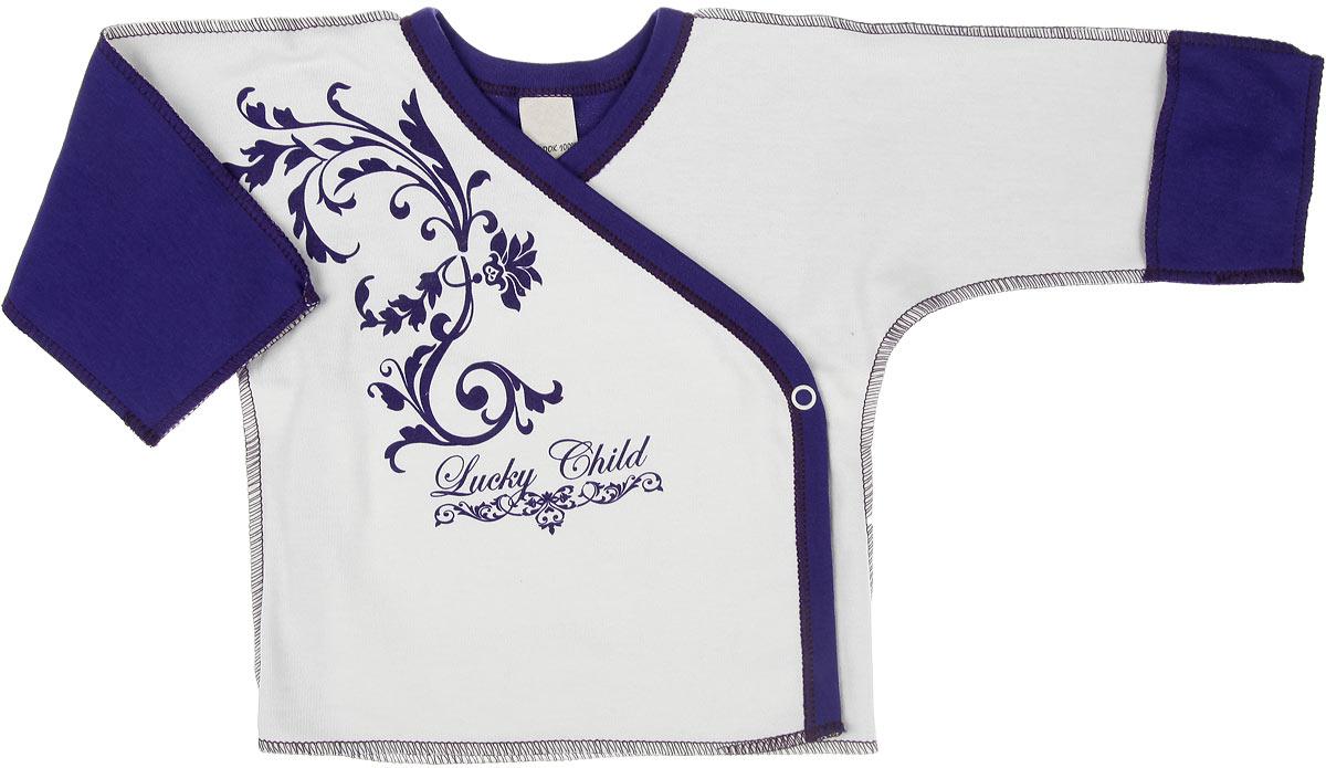 Распашонка-кимоно для девочки Lucky Child Нежность, цвет: фиолетовый, молочный. 15-7. Размер 62/68, 2-3 месяца15-7Распашонка-кимоно для девочкиLucky Child Нежность послужит идеальным дополнением к гардеробу вашей малышки, обеспечивая ей наибольший комфорт. Распашонка, выполненная швами наружу, изготовлена из натурального хлопка, благодаря чему она необычайно мягкая и легкая, не раздражает нежную кожу ребенка и хорошо вентилируется. Эластичные швы приятны телу младенца и не препятствуют его движениям. Распашонка с длинными рукавами и V-образным вырезом горловины застегивается с помощью кнопок по принципу кимоно, что помогает с легкостью переодеть малышку. Рукава дополнены рукавичками, благодаря которым ребенок не поцарапает себя. Ручки могут быть как открытыми, так и закрытыми.Распашонка полностью соответствует особенностям жизни ребенка в ранний период, не стесняя и не ограничивая его в движениях. В ней ваша дочурка всегда будет в центре внимания.