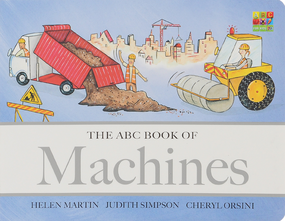 The ABC Book of Machines machines of war