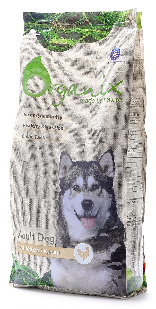 Корм для собак Organix, с курицей и цельным рисом (Adult Dog Chicken), 2,5 кг mason liquid calcium 1 200 mg with d3 400 iu 60 softgels