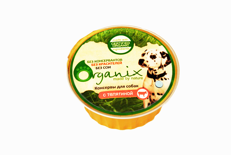 Консервы для собак с телятиной Organix, 125 г16708Мясные консервы для взрослых собак с телятиной изготовлены из 100% свежего мяса различного вида. Не содержит искусственных красителей, ароматизаторов или консервантов, ГМО. Специальная обработка помогает сохранять корм длительное время. Приготовлены из тщательно отобранных сортов мяса, которые внесут приятное разнообразие в меню вашей собаки.Корм разработан для обеспечения всех питательных потребностей взрослых собак. Состав: телятина, рубец, печень, сердце, легкое, натуральная желирующая добавка, злаки (не более 2%), соль, растительное масло, вода.В 100 г продукта: протеин - 8,0, жир - 6,0, углеводы - 4,0, клетчатка - 0,2, зола - 2,0, влага - до 80%. Суточная норма 25 г на 1 кг веса животного. Использовать при комнатной температуре. Срок годности 2 года при температуре 0-20 и относительной влажности не более 75%. Условия хранения: в прохладном темном месте.