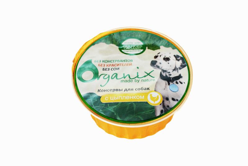 Консервы для собак с цыпленком Organix, 125 г16709Мясные консервы для взрослых собак с цыпленком изготовлены из 100% свежего мяса различного вида. Не содержит искусственных красителей, ароматизаторов или консервантов, ГМО. Специальная обработка помогает сохранять корм длительное время. Приготовлены из тщательно отобранных сортов мяса, которые внесут приятное разнообразие в меню вашей собаки.Корм разработан для обеспечения всех питательных потребностей взрослых собак. Состав: цыпленок, печень, сердце, натуральная желирующая добавка, злаки (не более 2%), соль, растительное масло, вода.В 100 г продукта: Протеин - 8,0, жир - 6,0, углеводы - 4,0, клетчатка - 0,2, зола - 2,0, влага - до 80%.Энергетическая ценность: 102 ккал. Суточная норма 25 г на 1 кг веса животного. Использовать при комнатной температуре. Срок годности 2 года при температуре 0-20 и относительной влажности не более 75%. Условия хранения: в прохладном темном месте.