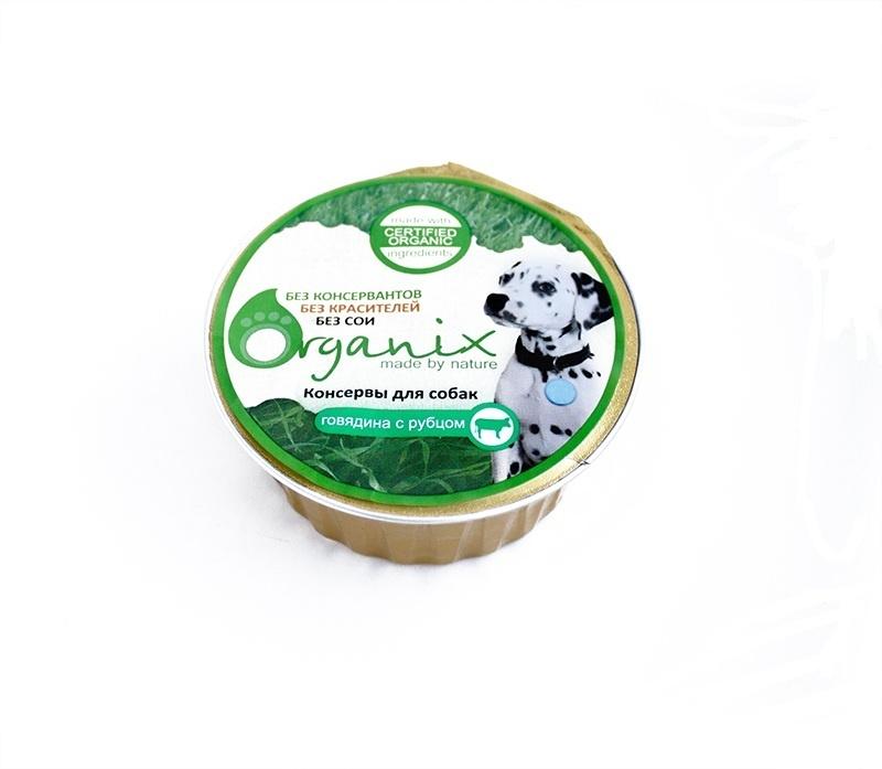Консервы для собак Organix говядина с рубцом, 125 г18065Мясные консервы для взрослых собак с говядиной и рубцом изготовлены из 100% свежего мяса различного вида. Не содержит искусственных красителей, ароматизаторов или консервантов, ГМО. Специальная обработка помогает сохранять корм длительное время. Приготовлены из тщательно отобранных сортов мяса, которые внесут приятное разнообразие в меню вашей собаки.Корм разработан для обеспечения всех питательных потребностей взрослых собак. Состав: говядина, рубец, печень, сердце, легкое, натуральная желирующая добавка, злаки (не более 2%), соль, растительное масло, вода.В 100 г продукта: протеин - 8,0, жир - 6,0, углеводы - 4,0, клетчатка - 0,2, зола - 2,0, влага - до 80%. Энергетическая ценность: 102 ккал.Суточная норма 25 г на 1 кг веса животного. Использовать при комнатной температуре. Срок годности 2 года при температуре 0-20 и относительной влажности не более 75%. Условия хранения: в прохладном темном месте.