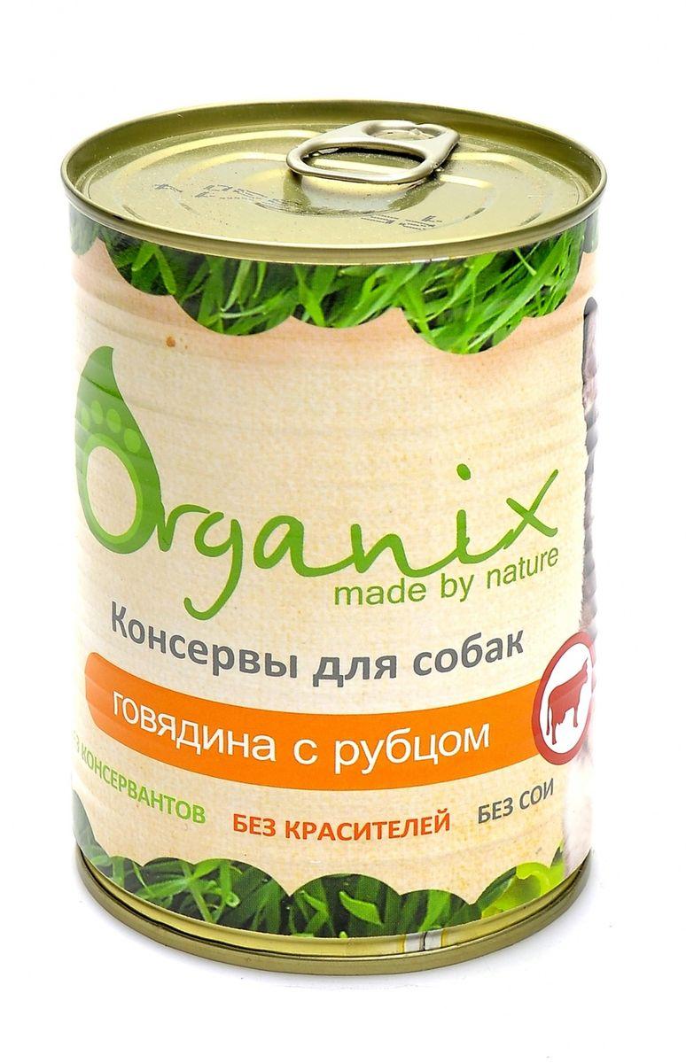 """Консервы для собак """"Organix"""" говядина с рубцом, 410 г"""