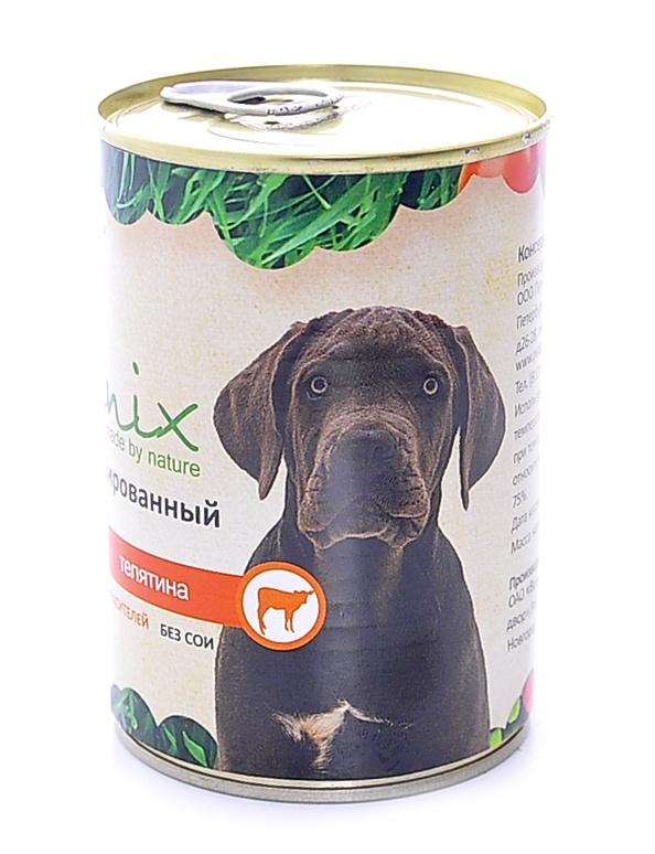 Консервы для собак Organix, телятина, 410 г19662Консервы для собак Organix - вкусный консервированный корм для собак с говядиной и сердцем. Изготовлен из 100% свежего мяса различного вида. Не содержит сои, красителей и консервантов.Корм разработан для обеспечения всех питательных потребностей взрослых собак.Состав: печень свиная, рубец, телятина, масло растительное, мука костная, стабилизатор Е 472с, соль, вода. В 100 граммах продукта: белок - не менее 7 г, жир - не более 8 г.Товар сертифицирован.