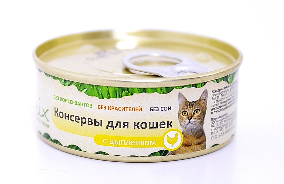Консервы для кошек с цыпленком Organix, 100 г22957Мясные консервы для взрослых кошек с цыпленком изготовлены из 100% свежего мяса различного вида. Не содержит искусственных красителей, ароматизаторов или консервантов, ГМО. Специальная обработка помогает сохранять корм длительное время. Приготовлены из тщательно отобранных сортов мяса, которые внесут приятное разнообразие в меню вашей кошки.Корм разработан для обеспечения всех питательных потребностей взрослых кошек. Состав: цыпленок, печень, сердце, натуральная желирующая добавка, злаки (не более 2%), соль, растительное масло, вода. В 100 г продукта: протеин - 8,0, жир - 6,0, углеводы - 4,0, клетчатка - 0,2, зола - 2,0, влага - до 60%.Энергетическая ценность: 102 ккал. Суточная норма 25 г на 1 кг веса животного. Условия хранения: в прохладном темном месте.