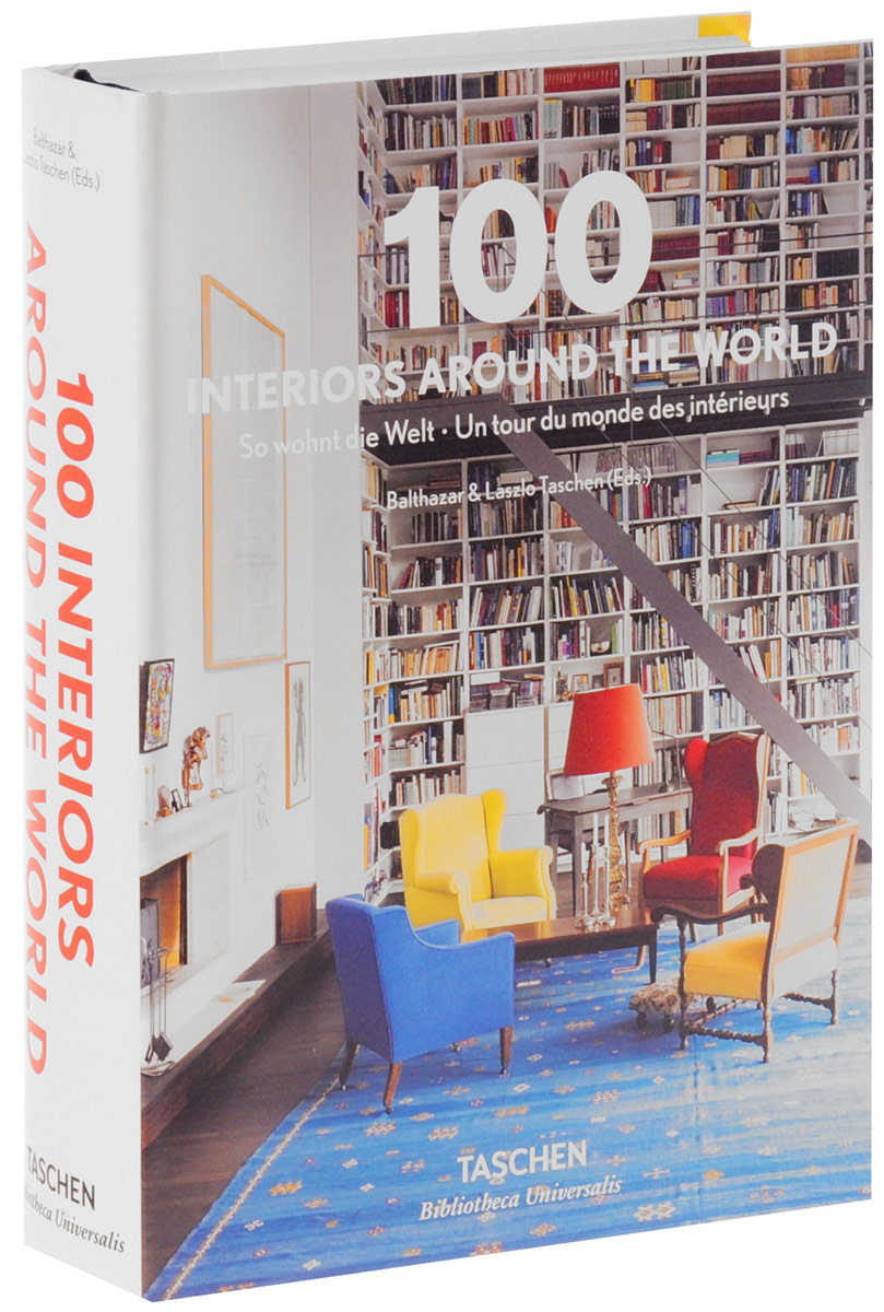 100 Interiors Around the World / So wohnt die Welt / Un tour du monde des interieurs zest zest 23742 3