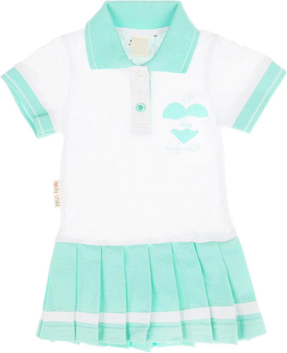 Платье для девочки Lucky Child, цвет: белый, мятный. 40-61. Размер 104/11040-61Стильное платье для девочки Lucky Child идеально подойдет вашей маленькой моднице. Изготовленное из натурального хлопка, оно мягкое и приятное на ощупь, не сковывает движения и позволяет коже дышать, не раздражает даже самую нежную и чувствительную кожу ребенка, обеспечивая наибольший комфорт. Платье трапециевидного кроя с отложным воротничком-поло и короткими рукавами на груди имеет небольшую застежку на две пуговички, что облегчает процесс переодевания. От заниженной линии талии отходят крупные складки, придающие изделию пышность. Рукава дополнены широкими трикотажными резинками. На груди модель оформлена ненавязчивым принтом. Современный дизайн и модная расцветка делают это платье незаменимым предметом детского гардероба. В нем вашей маленькой леди будет комфортно и уютно, и она всегда будет в центре внимания!