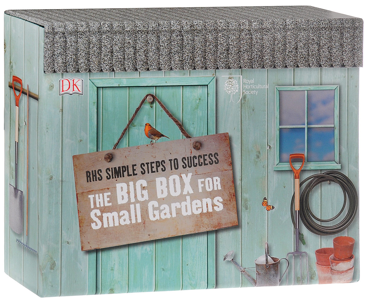 RHS Simple Steps to Success: The Big Box for Small Gardens (комплект из 4 книг)