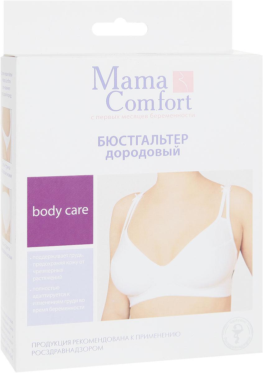 Бюстгальтер дородовый Наша Мама Mama Comfort Очарование, цвет: белый. 1226. Размер 90В