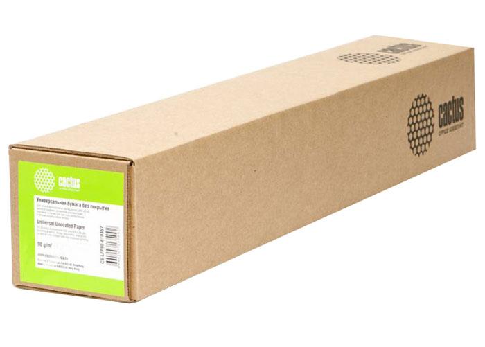 Cactus CS-LFP90-610457 универсальная бумага для плоттеровCS-LFP90-610457Универсальная бумага без покрытия Cactus CS-LFP90-610457 используется для черно-белой печати, подходиттакже для цветных изображений с низкой заливкой и разрешением печати. Идеально подходит для печативсевозможной графики и технических чертежей.Длина: 45,7 м Ширина: 61 см Втулка: 50.8 мм (2)