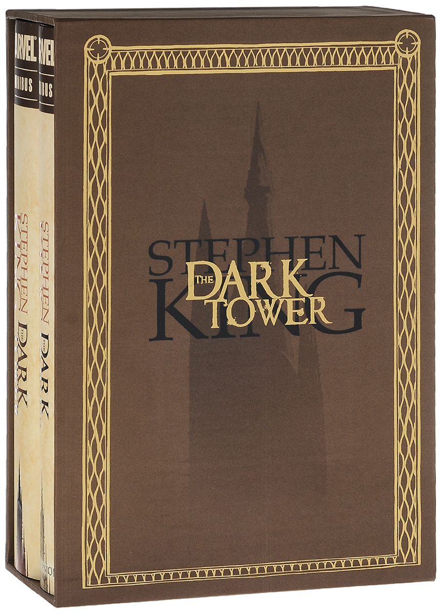 Stephen King: The Dark Tower (комплект из 2 книг) the dark tower volume 7