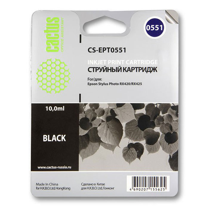 Cactus CS-EPT0551, Black струйный картридж для МФУ Epson Stylus RX520/Stylus Photo R240CS-EPT0551Каждый, кто пользуется печатающими устройствами знает, что они не обходятся без расходных материалов. Ощутите надежное и профессиональное качество печати с Cactus CS-EPT0551. С этим картриджем значительно увеличится эффективность работы, так как их ресурса хватит на длительный период.Подходит для Epson Stylus RX520 / Stylus Photo R240