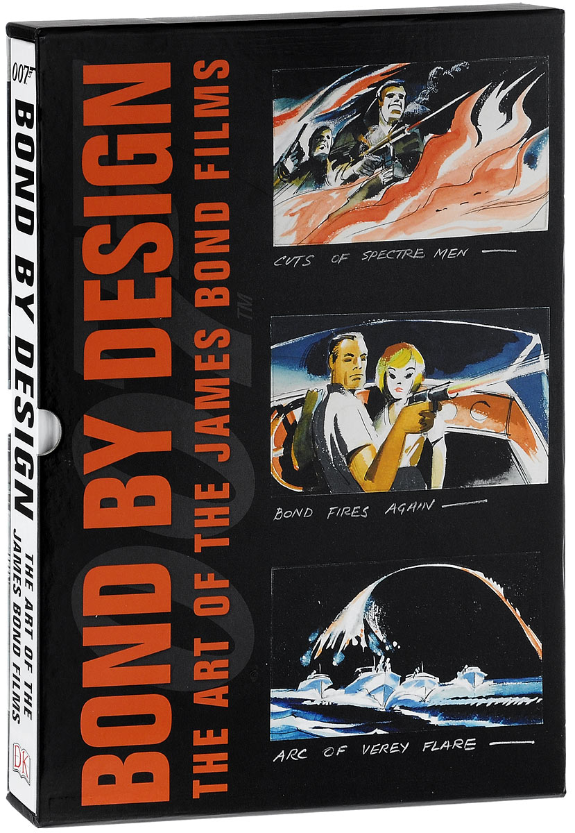 Bond By Design: The Art of the James Bond Films donald smith j bond math the theory behind the formulas
