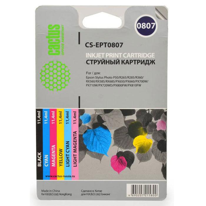 Cactus CS-EPT0807, Color комплект струйных картриджей для Epson Stylus Photo P50 картридж cactus cs r ept0807 для epson stylus photo p50
