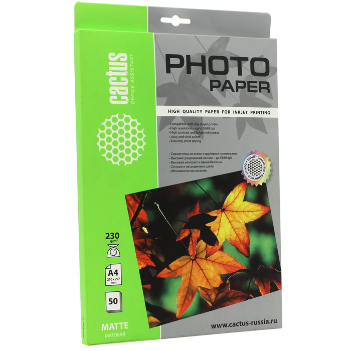 Cactus CS-MA423050 матовая фотобумагаCS-MA423050Cactus CS-MA423050 - фотобумага для высококачественной печати с матовым покрытием поверхности. Бумага обеспечивает насыщенные цвета, мгновенное высыхание чернил, долговечность отпечатков. Совместима как с пигментными, так и с водорастворимыми чернилами.