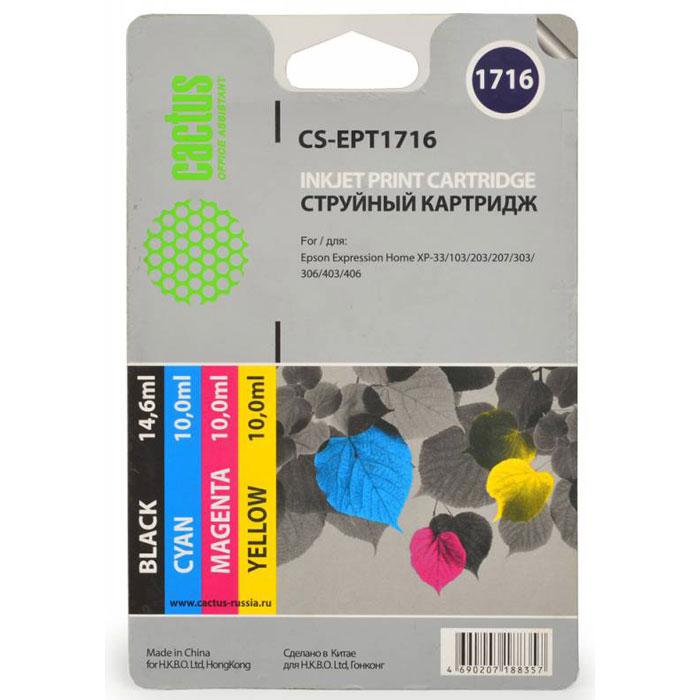 Cactus CS-EPT1716, Color комплект струйных картриджей для Epson Expression Home XP-33CS-EPT1716Каждый, кто пользуется печатающими устройствами знает, что они не обходятся без расходных материалов. Ощутите надежное и профессиональное качество печати с Cactus CS-EPT1716. С этим комплектом картриджей значительно увеличится эффективность работы, так как их ресурса хватит на длительный период.Подходят для Epson XP-33