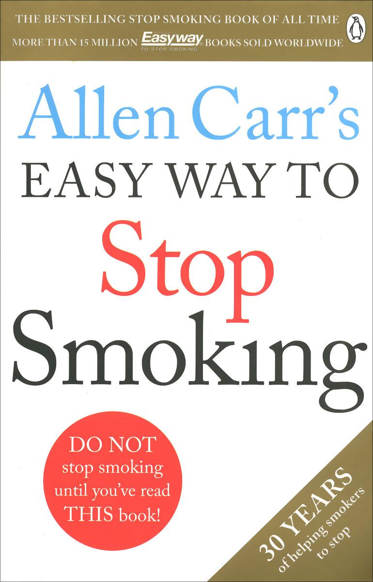 где купить Easy Way to Stop Smoking по лучшей цене