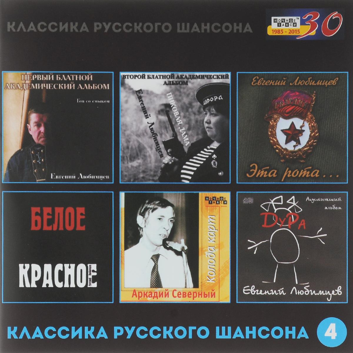 В сборник вошли следующие альбомы: