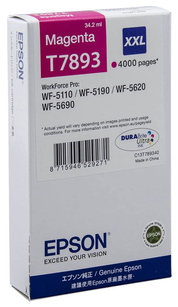 Epson T7893 XXL (C13T789340), Magenta картридж для WorkForce Pro WF-5xxx комплект оригинальных картриджей для epson workforce pro wp 4015dn