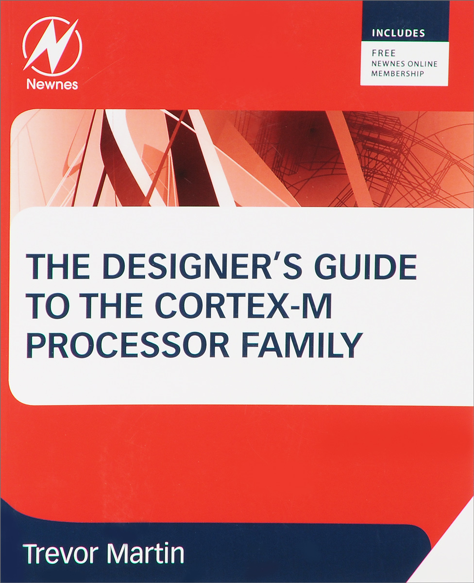 The Designer's Guide to the Cortex-M Processor Family: A Tutorial Approach how to build a beowulf – a guide to the implementation