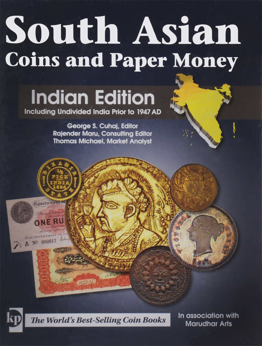 South Asian Coins and Paper Money: Indian Edition Including Undivided India Prior to 1947 AD catalog of teratogenic agents first edition