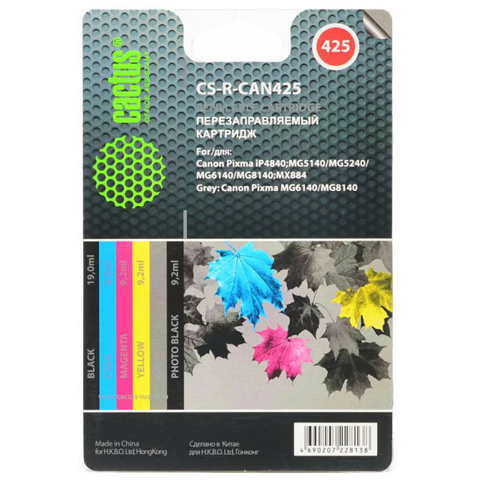 Cactus CS-R-CAN425, Color комплект картриджей для Canon PIXMA iP4840; MG5140/5240CS-R-CAN425Комплект перезаправляемых картриджей Cactus CS-R-CAN425 для Canon Pixma iP4840; MG5140/ MG5240/ MG6140/ MG8140; MX884.Расходные материалы Cactus для печати максимизируют характеристики принтера. Обеспечивают повышенную четкость изображения и плавность переходов оттенков и полутонов, позволяют отображать мельчайшие детали изображения. Обеспечивают надежное качество печати.Объем цветного картриджа: 9,2 мл.Объем черного (фото) картриджа: 9,2 мл.Объем черного картриджа: 19 мл.Объем серого картриджа: 9,2 мл.