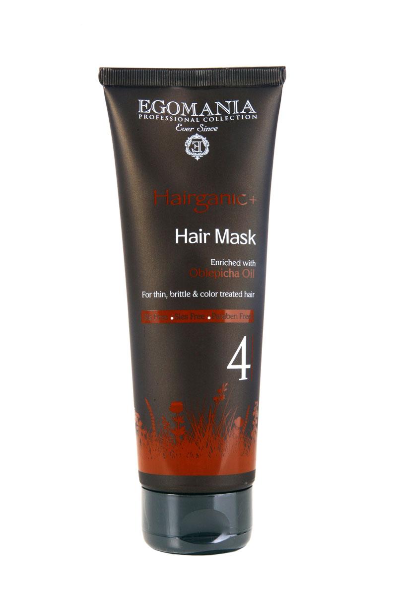 Egomania Professional Collection Маска Hairganic+ с маслом облепихи для тонких, ломких и окрашенных волос 250мл1640134Маска на основе масла облепихи - настоящий эликсир для восстановления волос! Благодаря свойствам масла облепихи и активам в составе формулы, маска восстанавливает структуру волос, увлажняет, разглаживает и придает им эластичность, способствует заживлению и эпитализации тканей, снимает воспаление и укрепляет волосяные луковицы. Масло облепихи и примулы вечерней реконструируют структуру волоса и снимают раздражение и воспаление кожи головы. Масла жожоба, косточек винограда и сладкого винограда, увлажняют и питают корковый слой волоса. Сок листьев алоэ и масло огуречной травы нормализуют обменный процесс клеток и обволакивают структуру волоса. Масло авокадо регенерирует кутикулу волоса и придает ему светоотражающую способность. Экстракт имбиря придает волосам дополнительный объем и жесткость. Маска продлевает и усиливает стойкость цвета окрашенных волос