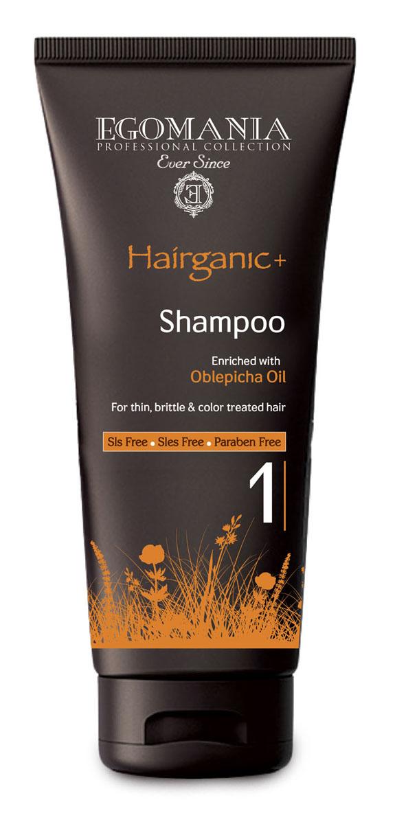 Egomania Professional Collection Шампунь Hairganic+ с маслом облепихи для тонких, ломких и окрашенных волос 250мл1640158Шампунь подходит для сухих, истонченных, ломких, окрашенных и поврежденных волос, проблемной кожи головы и для жирной структуры волос.Основным активным ингредиентом является масло облепихи, которое содержит в большом количестве аскорбиновую кислоту (витамин С), каротин (провитамин А), витамины В1,В3. Шампунь не только очищает структуру волос, но и снимает раздражение и зуд кожи головы, увлажняет волосы, делая их мягкими, послушными и блестящими. Шампунь эффективно очищает волосы и кожу головы, за счет окиси камеди и экстракта граната, растворяет жирные кислоты и нормализует работу сальных желез. Входящие в состав сок листьев алоэ и масло сладкого миндаля нормализуют водный баланс. Грязь Мертвого моря является естественным природным абсорбентом. Шампунь сохраняет цвет, способствуя закреплению искусственного пигмента, не вымывая его.