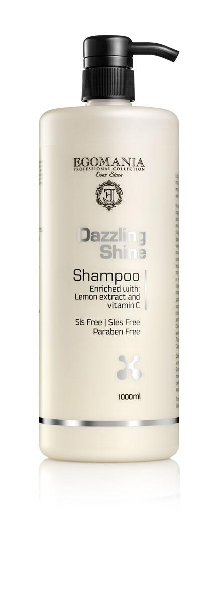 Egomania Professional Collection ШампуньDazzling Shine для придания блеска волосам 1000 мл491793Шампунь для придания блеска волосам деликатно очищает волосы и кожу головы, а также предотвращает интенсивность их загрязнения, питая тусклые волосы и придавая им блеск и здоровый вид, сохраняет естественную влагу волос. Шампунь создан по уникальной формуле, включающей в себя диоксид камеди, который способен утяжелить и выровнять внутреннюю структуру волос, при насыщении этим компонентом волосы становится гладкими, послушными, решается проблема с секущимися кончиками.